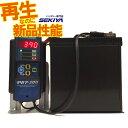 再生なのに新品性能 SEKIYA再生バッテリー 【S34B20R】 (CCA値JIS合格) GSユアサ『経済局認定の独自技術でバッテリ…