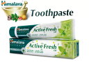 ヒマラヤ トゥースペイスト アクティブ フレッシュ80g 4本セット(歯磨き粉) Himalaya Active Fresh Toothpaste『楽天…