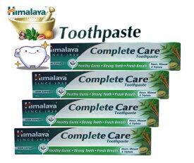 ヒマラヤ トゥースペイスト COMケア80g 4本セット (歯磨き粉) Himalaya Complete Care Toothpaste 『150時間限定! ポイント最大44倍!お買い物マラソン』