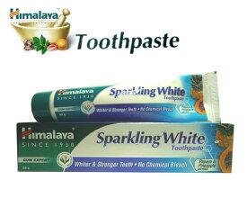 ヒマラヤ トゥースペイスト スパークリング ホワイト80g(歯磨き粉) Himalaya Sparkling White Toothpaste 『102時間限定! ポイント最大44倍!お買い物マラソン』
