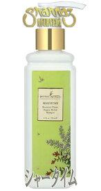 シャータイム/シャンプー Sha Thyme/Rosemary-Thyme Organic Herbal Shampoo 200ml【NEW FORMULA SHAHNAZ AYURVEDA シャナーズ アーユルヴェーダ】