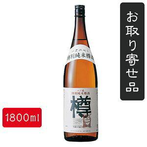 一ノ蔵樽 特別純米樽酒(1800ml)