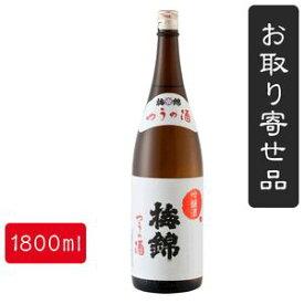 梅錦つうの酒 吟醸(1800ml)