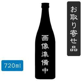 梅錦つうの酒 吟醸(720ml)