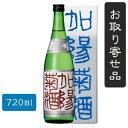 菊姫吟醸 加陽菊酒 【箱入】(720ml)
