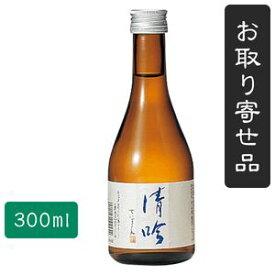 越の誉吟醸酒 清吟(300ml)