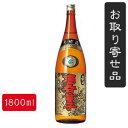 酒呑童子・白嶺山廃本醸造 大辛口(1800ml)
