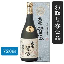 大七純米吟醸 皆伝(720ml)