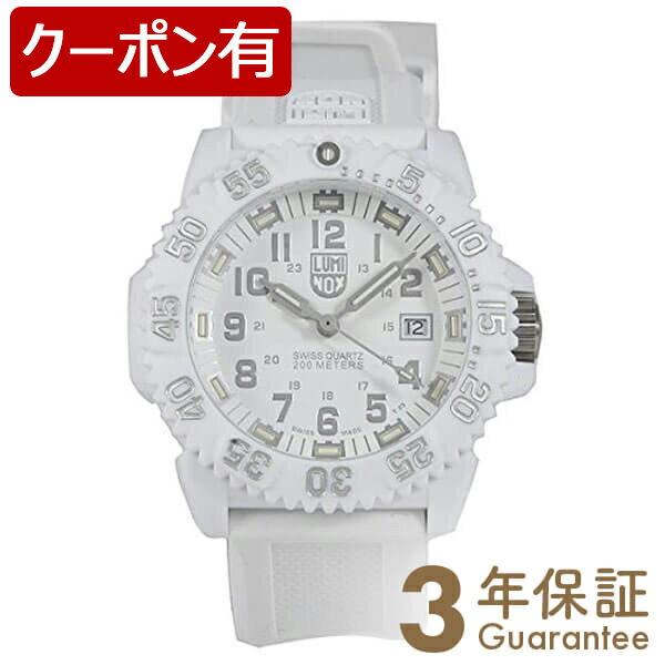 LUMINOX [海外輸入品] ルミノックス ネイビーシールズ 3057.WO メンズ 腕時計 時計【あす楽】