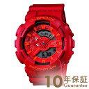 【15日は店内最大42倍】 カシオ Gショック G-SHOCK Blue and Red Series GA-110AC-4AJF [正規品] メンズ 腕時計 時計(…