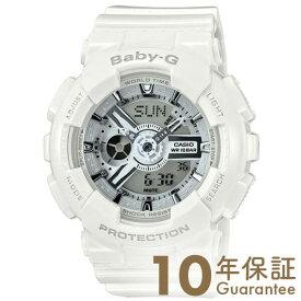 カシオ ベビーG BABY-G BA-110-7A3JF [正規品] レディース 腕時計 時計(予約受付中)