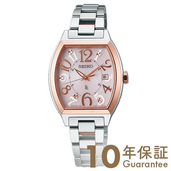 【ポイント5倍】【36回金利0%】セイコー ルキア LUKIA ソーラー電波 SSVW048 [正規品] レディース 腕時計 時計【あす楽】