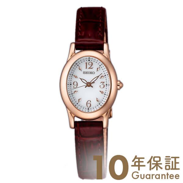 【1000円割引クーポン】セイコーセレクション SEIKOSELECTION ソーラー 100m防水 SWFA148 [正規品] レディース 腕時計 時計
