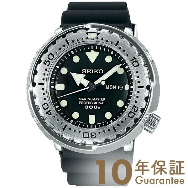 【10000円割引クーポン】セイコー プロスペックス PROSPEX マリーンマスタープロフェッショナル ダイバーズ 300m防水 SBBN033 [正規品] メンズ 腕時計 時計【36回金利0%】【あす楽】