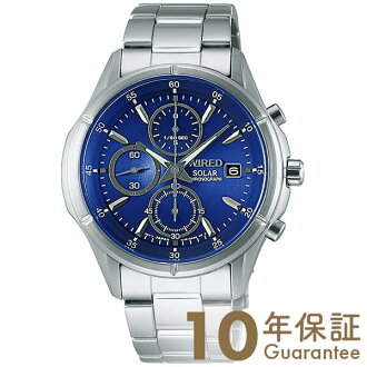 Wired Electric Coupon | Glories Watch Store Seiko Wired Wired Solar 10 Standard Atmosphere
