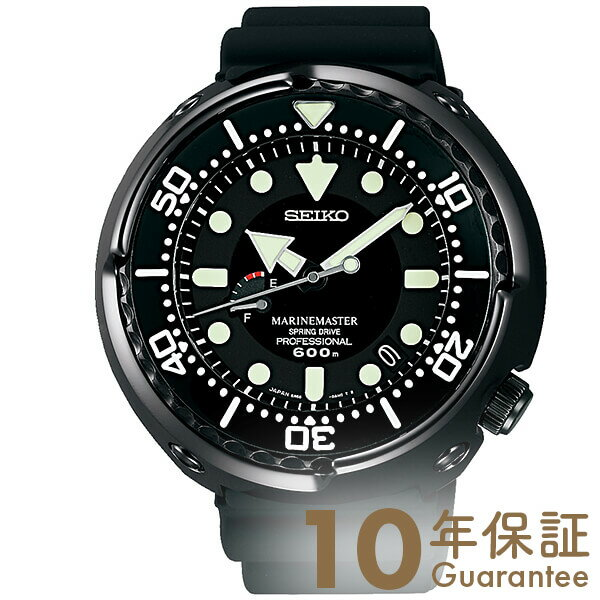 【40000円割引クーポン】セイコー プロスペックス PROSPEX マリーンマスタープロフェッショナル ダイバーズ スプリングドライブ SBDB013 [正規品] メンズ 腕時計 時計【36回金利0%】【あす楽】