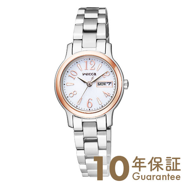 【ポイント10倍】シチズン ウィッカ wicca ソーラー KH3-436-11 [正規品] レディース 腕時計 時計【あす楽】