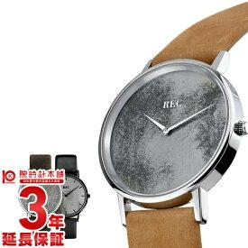【店内最大ポイント57倍!5日限定】 レック REC 日本初上陸 メンズ 腕時計 世界中のファンに愛される正真正銘の1点モノ The Minimalist L1/L2/L3【あす楽】