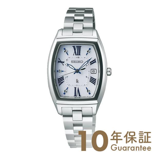 【ポイント10倍】【36回金利0%】セイコー ルキア LUKIA ソーラー電波 100m防水 SSQW031 [正規品] レディース 腕時計 時計