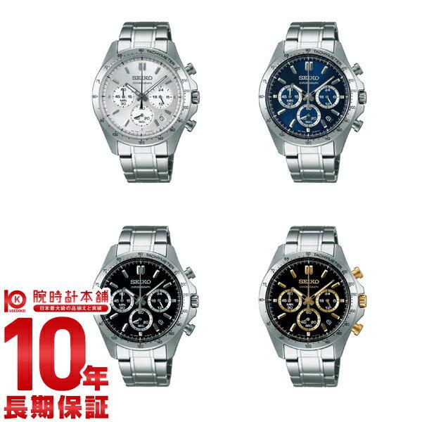 【300円割引クーポン】セイコーセレクション SEIKOSELECTION 100m防水 シルバー×シルバー SBTR009 [正規品] メンズ 腕時計 時計