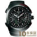 ASTRON セイコー アストロン ジウジアーロコラボモデル 2000本限定 SBXB121 [正規品] メンズ 腕時計 時計(2017年5月26日発売予定)