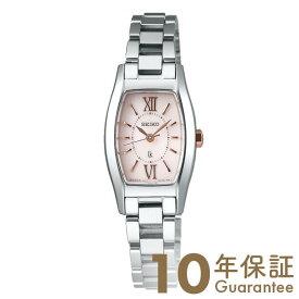 セイコー ルキア LUKIA SSVR131 [正規品] レディース 腕時計 時計