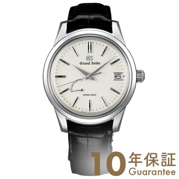 セイコー グランドセイコー GRANDSEIKO 9Rスプリングドライブ 10気圧防水 機械式(自動巻き) SBGA293 [正規品] メンズ 腕時計 時計【36回金利0%】