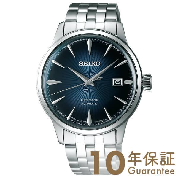 セイコー プレザージュ PRESAGE カクテルシリーズ SARY073 [正規品] メンズ 腕時計 時計【24回金利0%】【あす楽】