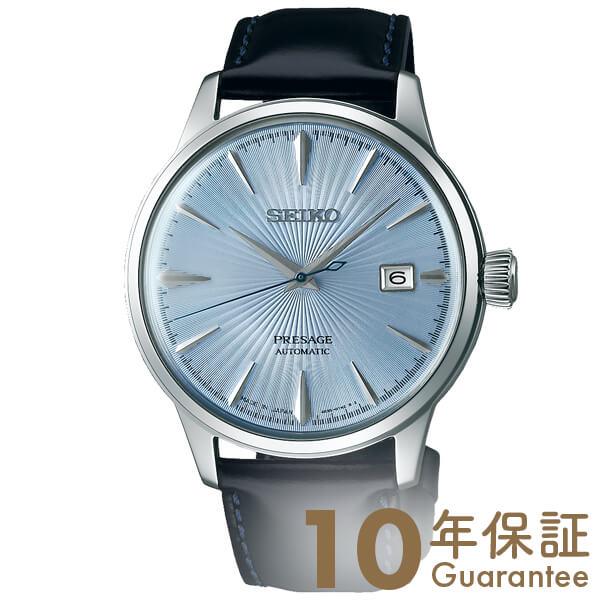 セイコー プレザージュ PRESAGE カクテルシリーズ SARY075 [正規品] メンズ 腕時計 時計【24回金利0%】【あす楽】