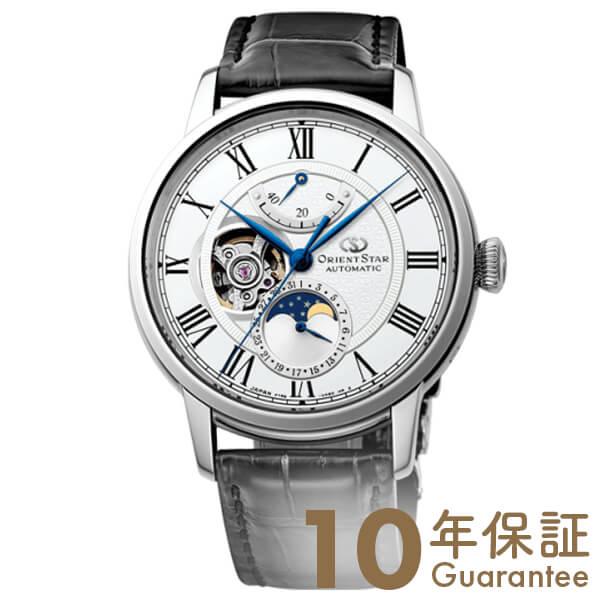 【2000円割引クーポン】【ポイント10倍】【24回金利0%】オリエントスター ORIENT RK-AM0001S [正規品] メンズ 腕時計 時計【あす楽】