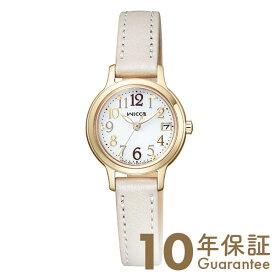 シチズン ウィッカ wicca KH4-921-10 [正規品] レディース 腕時計 時計【あす楽】