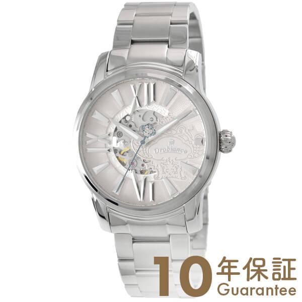【8000円割引クーポン】オロビアンコ Orobianco トゥルーグレイ 限定500本 OR-0011-100 [正規品] メンズ 腕時計 時計【24回金利0%】【あす楽】【あす楽】