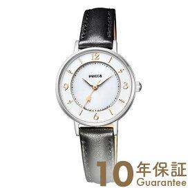 シチズン ウィッカ wicca ソーラー ステンレス KP3-465-10 [正規品] レディース 腕時計 時計