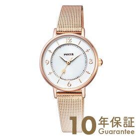 シチズン ウィッカ wicca ソーラー ステンレス KP3-465-13 [正規品] レディース 腕時計 時計【あす楽】