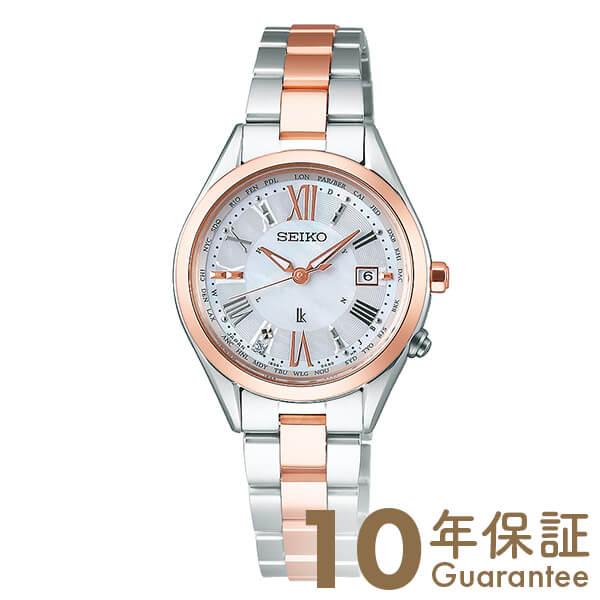 【4000円割引クーポン】セイコー ルキア LUKIA ソーラー電波 電波 ソーラー チタン SSQV040 [正規品] レディース 腕時計 時計【24回金利0%】