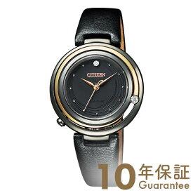 シチズン エル CITIZEN L 100周年記念限定モデル 限定1500本 EM0659-25E レディース
