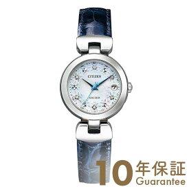シチズン エクシード ソーラー電波時計 腕時計 花冠 限定モデル レディース エコドライブ電波 革ベルト チタン ティターニアハッピーフライト EXCEED ES9420-07D Cal.H060