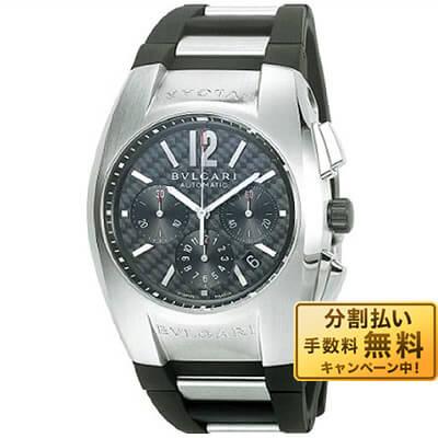 BVLGARI [海外輸入品] ブルガリ エルゴン カーボンブラック クロノグラフ 自動巻 EG40BSVDCH メンズ 腕時計 時計
