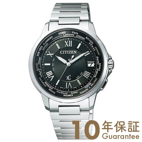 シチズン クロスシー XC ハッピーフライト ワールドタイム ソーラー電波 CB1020-54E [正規品] メンズ 腕時計 時計【24回金利0%】【あす楽】