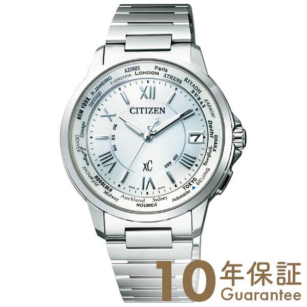 シチズン クロスシー XC ハッピーフライト ワールドタイム ソーラー電波 CB1020-54A [正規品] メンズ 腕時計 時計【24回金利0%】