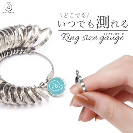リングサイズゲージ 1号〜33号まで測れるプロ仕様 指輪サイズ測り 指輪ゲージ リングゲージ サイズゲージ