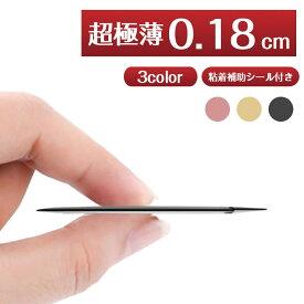 究極の薄型スマホリング 超極薄!驚異の 0.18cm【全3色】厚さ1.8mm バンカーリング スマホスタンド フィンガーリング リングスタンド iPhone Android