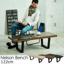 マラソン クーポン 西濃運輸 ネルソン テーブル センター デザイナーズ ジョージ