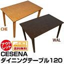 【スマホエントリーでポイント10倍&割引クーポン発行中】テーブル ダイニングテーブル 木製 シンプルテーブル 訳あ…
