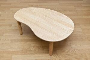 テーブル折りたたみテーブルローテーブル簡易テーブル木製テーブル天然木幅90cm×奥行60cmビーンズテーブルナチュラルホワイト【】【今すぐ使える割引クーポン発行中】西濃運輸