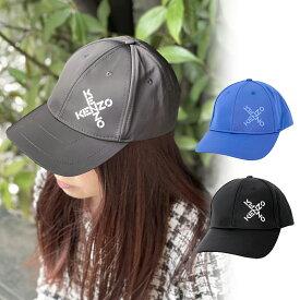 KENZO ケンゾー キャップ 帽子 KENZO SPORTS リトルX CAP BLACK ブラック COBALT コバルト ブルー 2カラー ロゴ FA65AC221F2170 ユニセックス 【オススメ商品】【新着商品】