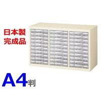 8761750d86 PR 【送料無料】A4G-P310S / A4判整理ケースA4判3列浅型10段【書.