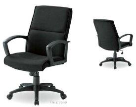 【送料無料】【布タイプ】オフィスチェアエグゼクティブタイプ会議用チェア ミーティングチェアブラック (FTX-3)【布製】※お客様組立品オフィス家具 チェア 椅子