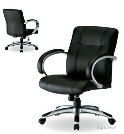 【送料無料】オフィスチェアエグゼクティブタイプオフィス家具/チェア/椅子ブラック (ウレタンレザー)※お客様組立品【役員椅子/社長椅子/会議チェア】