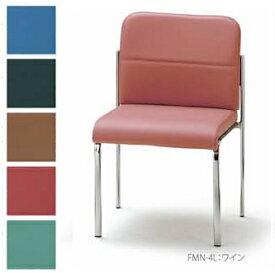【送料無料】【4脚セット】ミーティングチェア・4本脚タイプオフィス家具 会議 チェア/椅子(FMNシリーズ・FMN-4L)【ビニールレザー・カラー選べます】